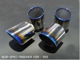 ブリッツ 日産 GT-R CBA-R35 ブラックエディション マフラーカッター FINISHER VSR チタン 63178V BLITZ NUR-SPEC FINISHER VSR ニュルスペック