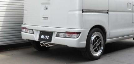 ブリッツ ダイハツ ハイゼットカーゴ S331V S321V マフラー CUSTOM EDITION VS SUS304 ステンレス 63556 BLITZ ニュルスペック