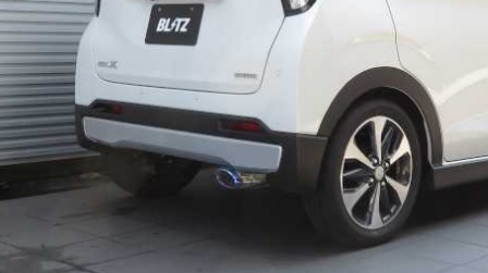 ブリッツ 三菱 eK クロス B38W マフラー NUR-SPEC CUSTOM EDITION VSR SUS304 チタンカラー 63559V BLITZ ニュルスペック