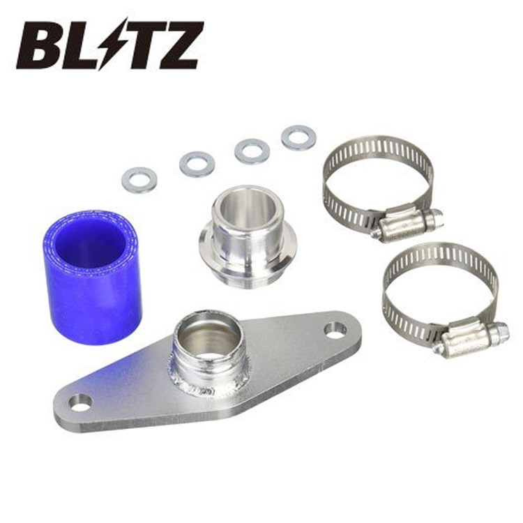 ランエボ ランサーエボリューションワゴン CT9W スーパー ブローオフバルブ BR Return サクションリターンタイプ Parts 70871 BLITZ ブリッツ