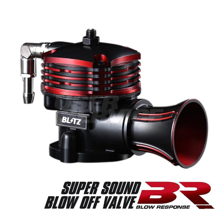 インプレッサ スポーツワゴン GF8 スーパー ブローオフバルブ BR リリース 大気開放タイプ 70683 BLITZ ブリッツ