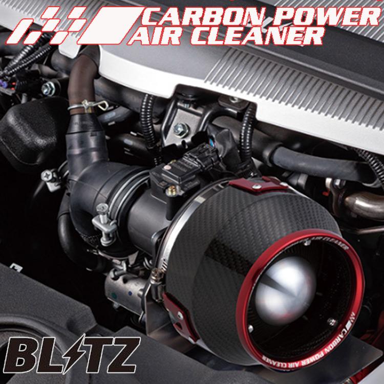 ブリッツ カローラランクス ZZE122 ZZE124 02/09~ カーボンパワー エアクリーナー 35066 BLITZ