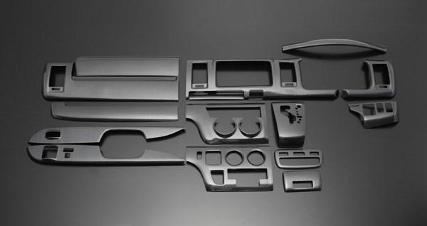ハイエース レジアスエース FEGGARI フェガーリ ブラックカーボン調 エグゼクティブパッケージ 15ピース EPH15-039 PLT789 / LS119 / SLT24C-034