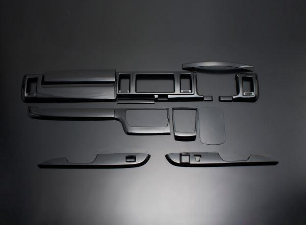 ハイエース レジアスエース FEGGARI フェガーリ ピアノブラック トップグレード インテリアパネル 14ピース PDL004W