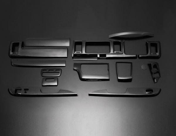 ハイエース レジアスエース FEGGARI フェガーリ ピアノブラック ハイグレード インテリアパネル 15ピース PLT933