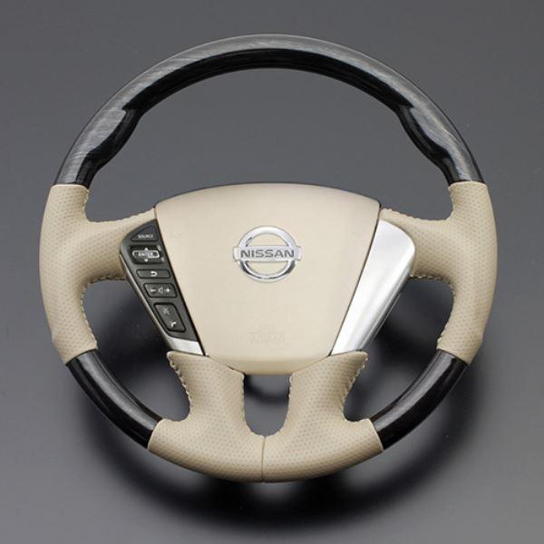 エルグランド E52 FEGGARI フェガーリ シルバーロズウッド×ベージュレザー ハイグレード ウッド&レザーステアリング ガングリップ LS103