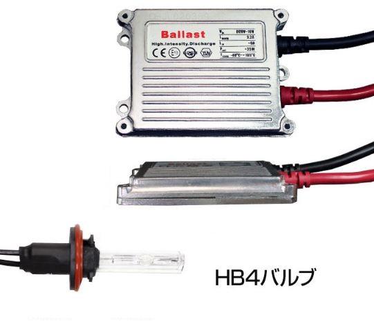 グラシアス 汎用 HIDコンバージョンキット 35W 8000K HB4 品番 HIKI-17-8K gracias