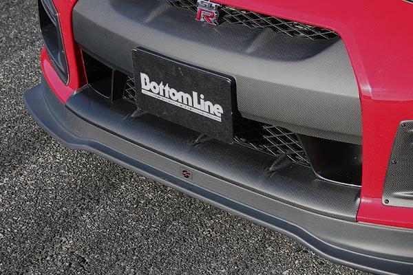 チャージスピード GT-R R35 フロントバンパーアンダーカウル カーボン製 CHAEGE SPEED BottomLine ボトムライン