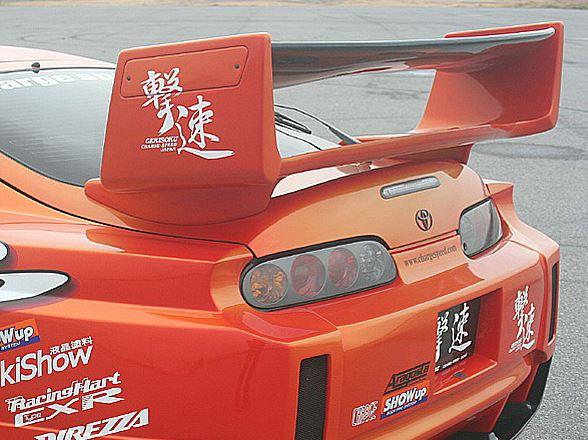 チャージスピード スープラ JZA80 スーパーGTウィング ウイング FRP CHARGE SPEED