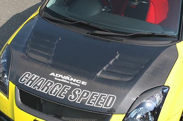 チャージスピード スイフトスポーツ ZC31S ボンネット ダクト付 カーボン CHARGE SPEED BottomLine ボトムライン