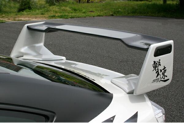 チャージスピード BRZ ZC6 リアウイング 3Dメインウイング:カーボン製、ベース:FRP製 CHARGE SPEED 撃速CHARGESPEED 撃速チャージスピード