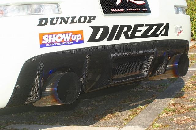 チャージスピード フェアレディZ Z33 リアディフューザーカウル カーボン CHARGE SPEED 撃速チャージスピード