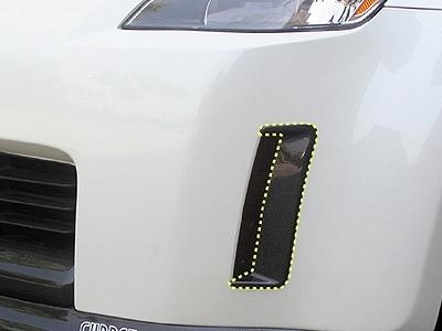 チャージスピード フェアレディZ Z33 前期 フロントバンパー リフレクターカウル 純正バンパー用 カーボン CHARGE SPEED ボトムライン