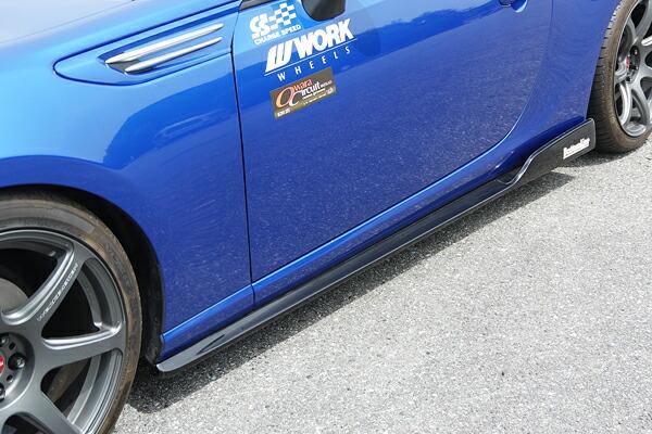 チャージスピード BRZ ZC6 E型 F型 サイドボトムライン タイプ 2 カーボン CHARGE SPEED ボトムライン BottomLine