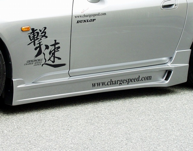 チャージスピード S2000 AP1 2 99/04~ サイドステップ CHARGE SPEED 撃速チャージスピード