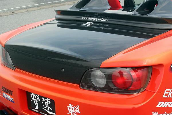 チャージスピード S2000 AP1 2 99/04~ トランク ストップランプ無 カーボン CHARGE SPEED 撃速チャージスピード