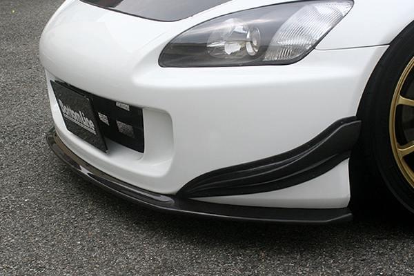 チャージスピード S2000 AP1 2 03/10~ 後期 フロントボトムライン FRP 未塗装 CHARGE SPEED ボトムライン BottomLine