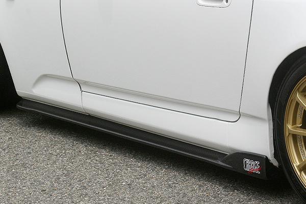 チャージスピード S2000 AP1 99/04~03/10 前期 サイドボトムライン FRP 未塗装 CHARGE SPEED ボトムライン BottomLine