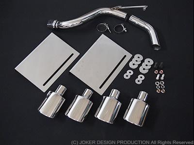 ジョーカー デザイン ハイエース 200系  4本出しダミーマフラー 3点セット 54タイプ 品番:MF-02 JOKER DESIGN 納期未定