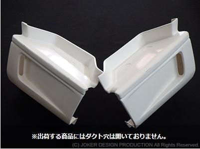 ジョーカー デザイン ハイエース 200系 標準・ワイド フロントステップダクト 品番:EX-02 JOKER DESIGN