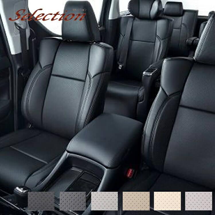 エスティマ シートカバー ACR5#W/GSR5#W 一台分 ベレッツァ T298 セレクション シート内装