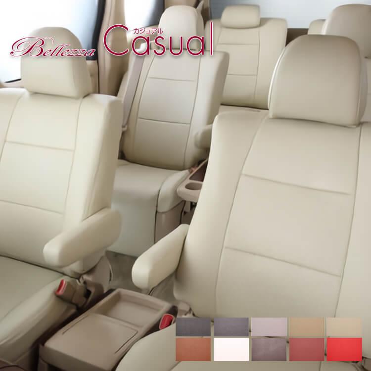 エスティマ シートカバー ACR5#W/GSR5#W 一台分 ベレッツァ T293 カジュアル シート内装
