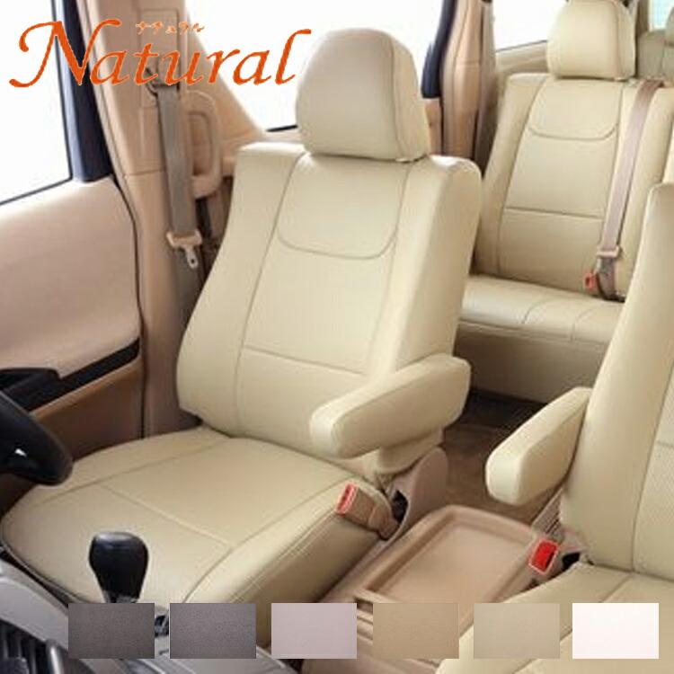 ハイエース ワゴン シートカバー 200系 TRH214 TRH219 一台分 ベレッツァ T090 ナチュラル シート内装