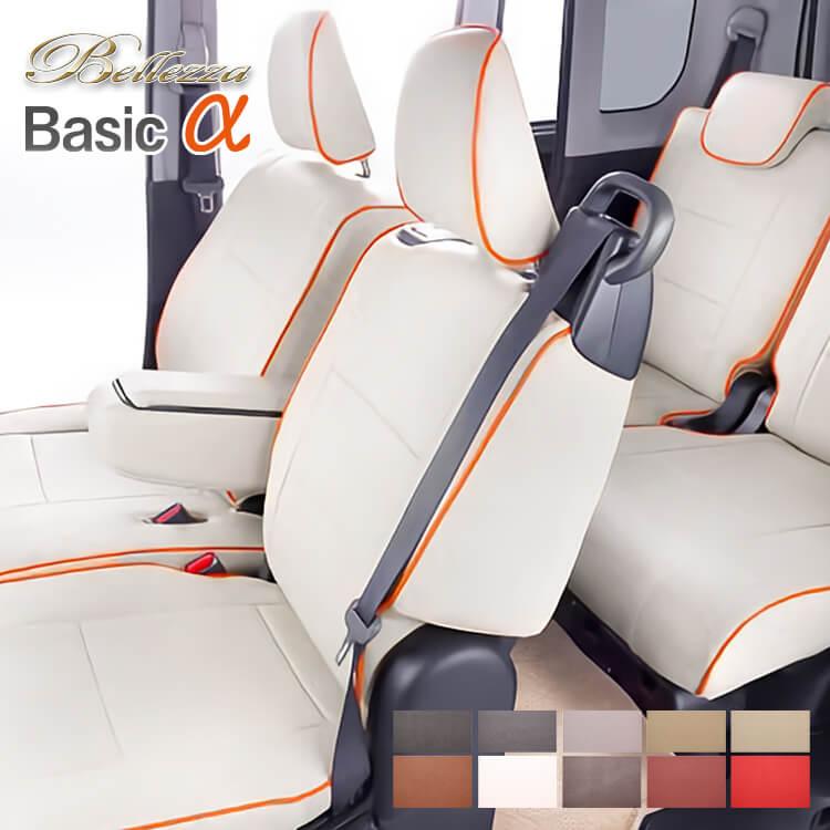 スペーシアカスタム シートカバー MK32S 一台分 ベレッツァ 品番:632 ベーシックα シート内装