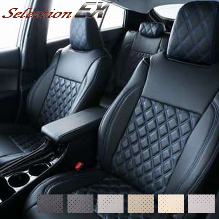 予約販売 ベレッツァ シートカバー セレクションEX タントカスタム LA650S LA660S Bellezza 内装パーツ EX D856 贈答 一台分 シート内装 SELECTION