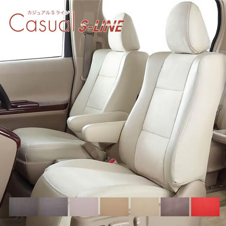 サクシードハイブリッド シートカバー NHP160V 一台分 ベレッツァ T049 カジュアルSライン シート内装