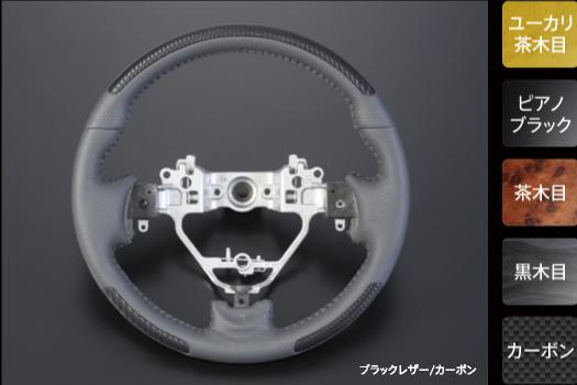 【REIZ(ライツ)】 ステアリング ホイール★ ハスラー MR31S★