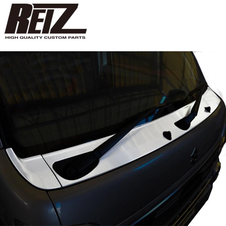 ライツ キャリィ おすすめ特集 スーパーキャリィ DA16T フードトリム 立体カーボン調 外装パーツ チープ REIZ カウルトップパネル