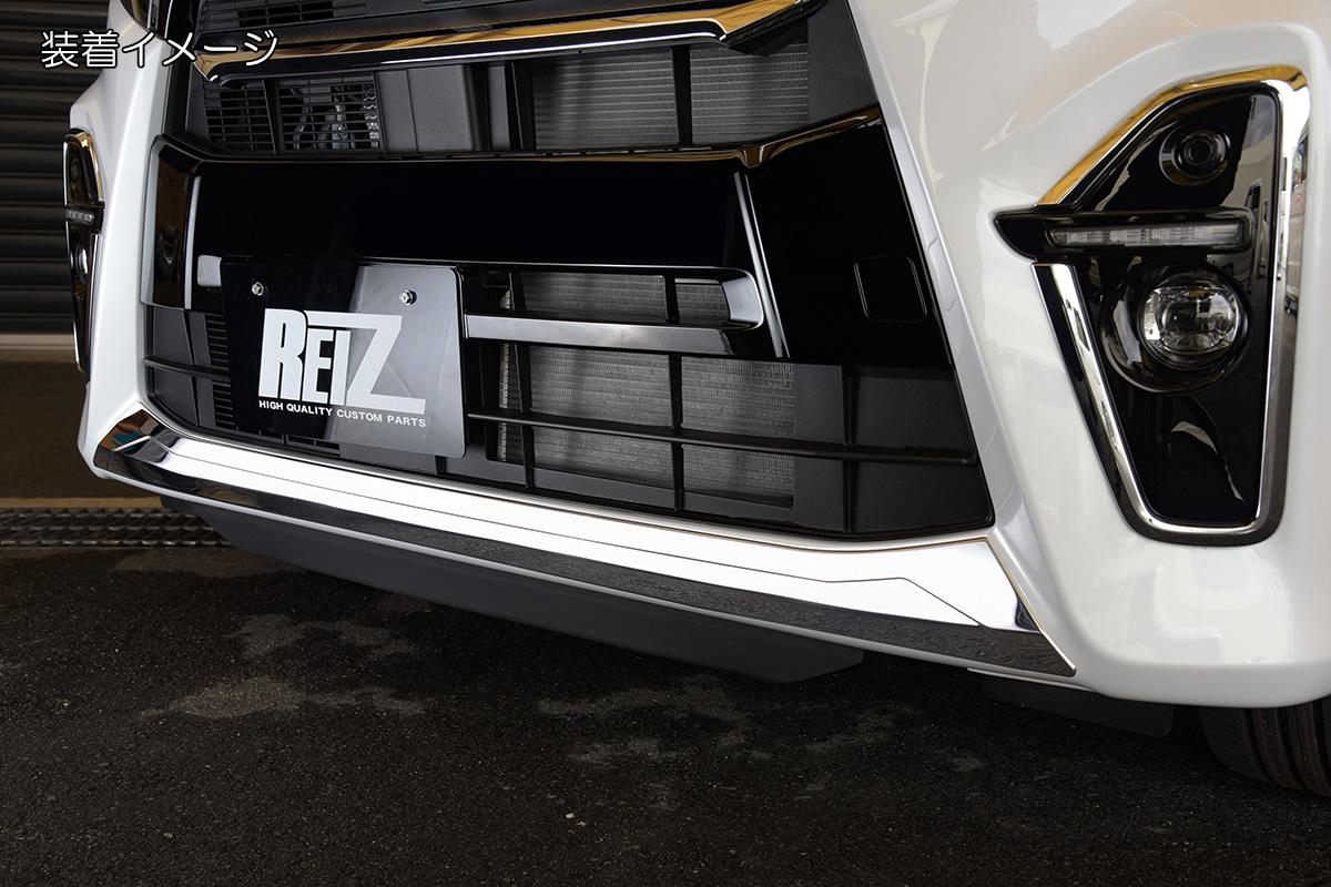ライツ タントカスタム LA650S LA660S フロントバンパー リップカバー 立体カーボン調 REIZ