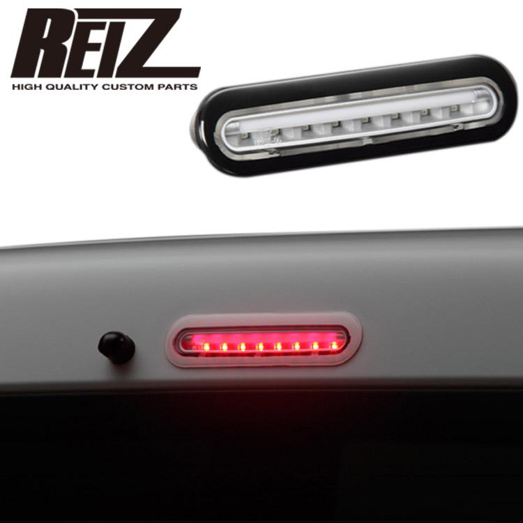 ライツ ハスラーハイブリッド MR52S MR92S LEDハイマウンドストップランプ ver3 ライトバーレッド REIZ