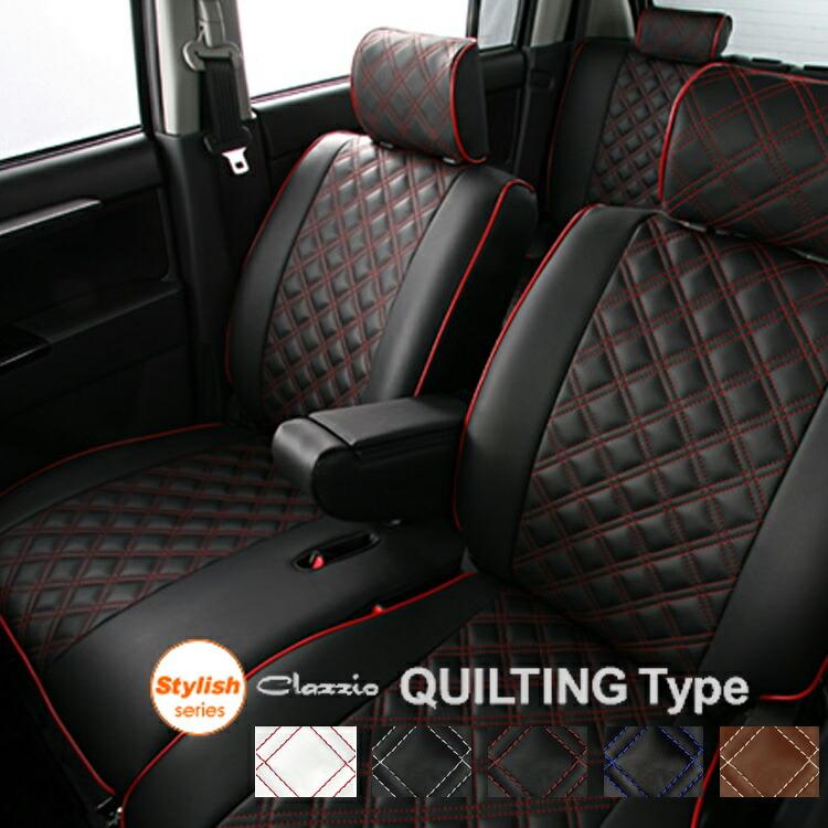 デリカ D5 シートカバー CV1W 7人乗り 運転席手動シート ディーゼル車 一台分 クラッツィオ EM-7602 キルティング タイプ シート 内装