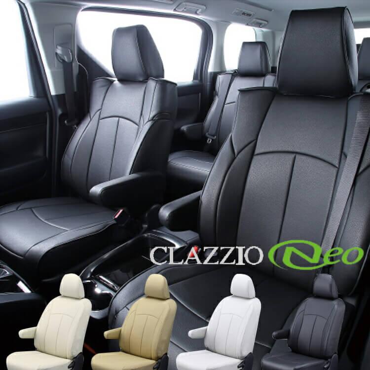 N BOX Nボックスカスタム(福祉車両・車いす仕様車) シートカバー JF3 JF4 一台分 クラッツィオ EH-2039 クラッツィオ ネオ シート 内装