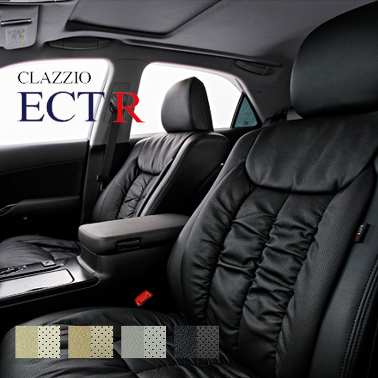 セルシオ シートカバー UCF3# 一台分 クラッツィオ 品番ETR0197 クラッツィオECT R