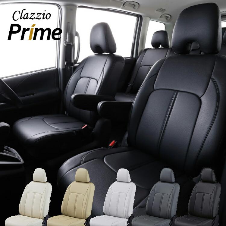 ノア ヴォクシー 福祉車両 シートカバー ZRR80G改 ZRR80W改 ZRR85G改 後期 一台分 クラッツィオ ET-1584 クラッツィオ プライム シート 内装