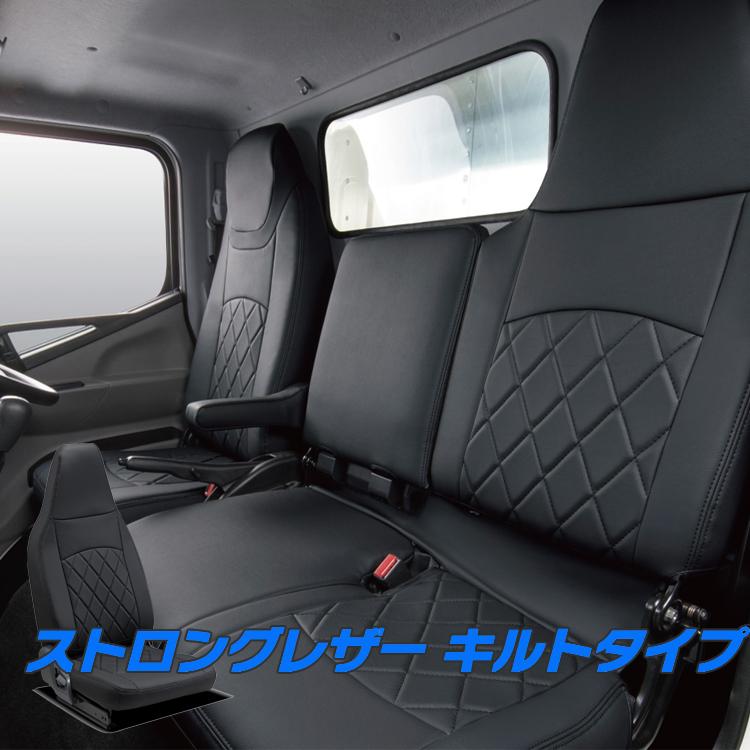 キャンター シートカバー クラッツィオ EB-4025-01 ストロングレザー キルトタイプ シート 内装