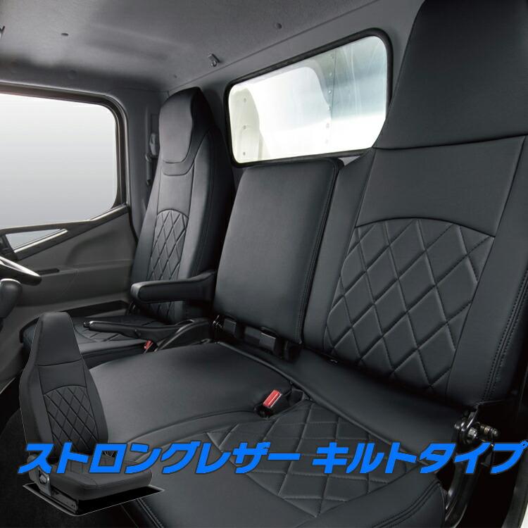 エルフ シートカバー 一台分 クラッツィオ EI-4014-01 ストロングレザー キルトタイプ シート 内装