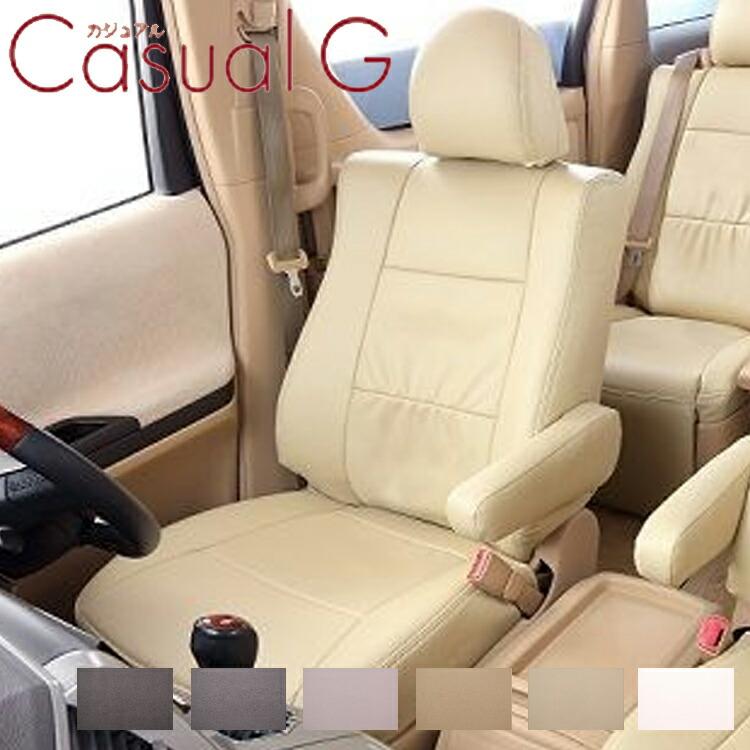 ハイゼットカーゴ シートカバー S321V S331V 一台分 ベレッツァ D793 D794 カジュアルG シート内装