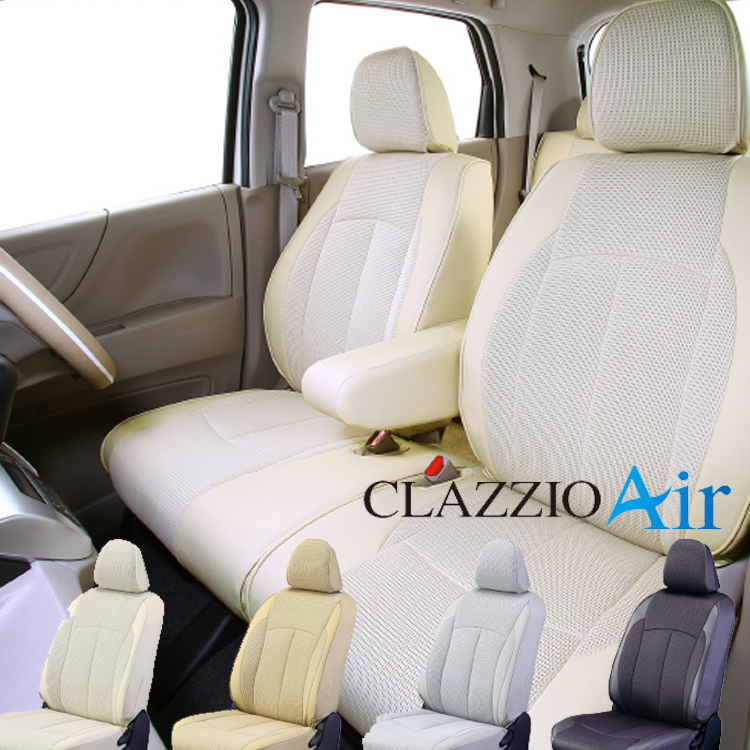 AZワゴンカスタムスタイル シートカバー MJ23S 一台分 クラッツィオ ES-0635 クラッツィオ エアー Air 内装