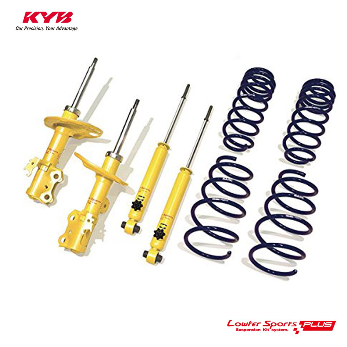 KYB カヤバ エスティマ GSR50W ショックアブソーバー サスペンションキット LOWFER SPORTS PLUS LKIT1-GSR50W 配送先条件有り