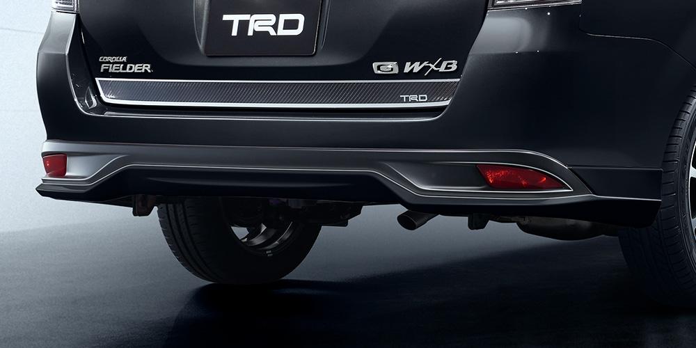 TRD カローラ フィールダー 160 系 リヤバンパースポイラー 塗装済 MS343-12008 配送先条件有り