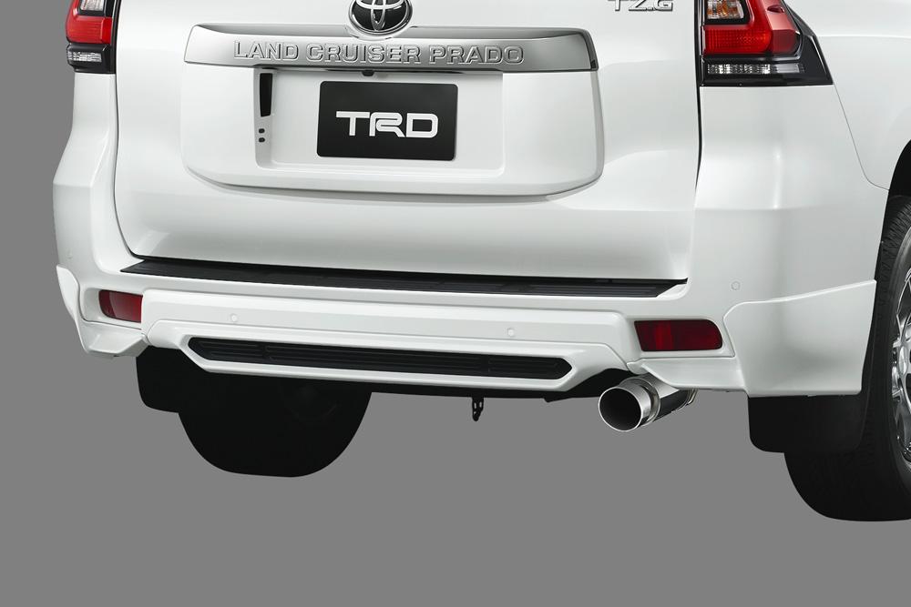 Toyota Corolla 2005-2008 TRD Rear Sway Bar RSB Kit OEM NEW!