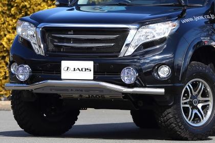JAOS ジャオス プラド 150系 13.10~17.08 フロントスキッドバー ポリッシュ/ブラック B150066B 配送先条件有り
