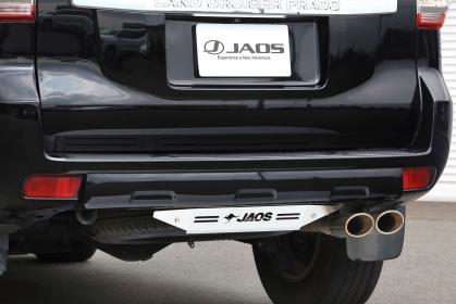JAOS ジャオス プラド 150系 09.09~ リヤスキッドプレート ブラスト B256065 配送先条件有り