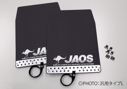 JAOS ジャオス プラド 150系 09.09~ マッドガード3 リヤセット ブラック B622065R 配送先条件有り
