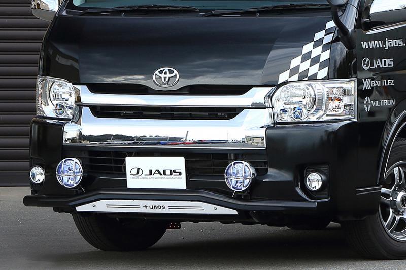 JAOS ジャオス ハイエース 200系 10.07~ 3型~ フロントスキッドバー ブラック/ブラスト B150204C 配送先条件有り