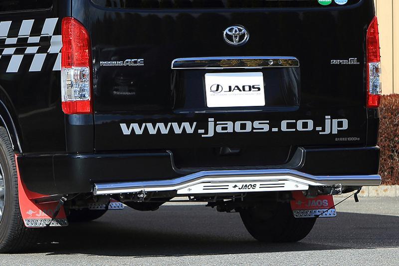 JAOS ジャオス ハイエース 200系 04.08~ リヤスキッドバー ポリッシュ/ブラスト B154202A 配送先条件有り